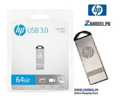 HP USB Flash Drive x720w 3.0 Packing 1 300x300 1
