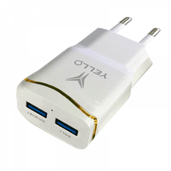 White Charger Product 02 Daraz