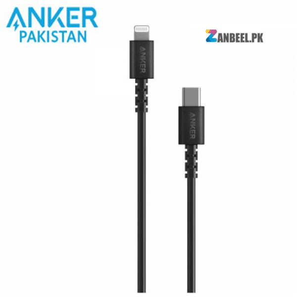 Anker PowerLine Select USB C To Lightning Cable 3ft